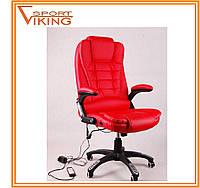 Кресло офисное с массажем BSB 001