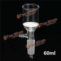 60мл совместный 24/40 фильтр воронки Бюхнера лаборатории стеклянную посуду из боросиликатного стекла