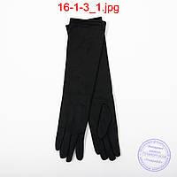 Оптом длинные велюровые перчатки с плюшевым утеплителем 50см - №16-1-3