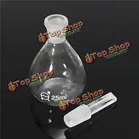 25ml стеклянная посуда удельного веса плотность поставок бутылка Пикнометр лаборатории
