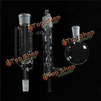 250мл 24/40 конденсатор Аллина плоское дно колбы и 45/50 сокслете извлечения изделия из стекла