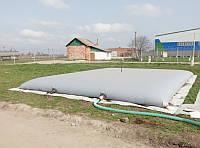 Гибкие резервуары  для хранения воды, КАС, ГСМ и др. жидкостей