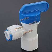 1/4-дюйма OD трубки 1/4-дюйма женской быстрого подключения ро резервуар для воды шаровым клапаном