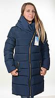 Молодежные,женские куртки оптом и в розницу в Украине.НЕДОРОГО!