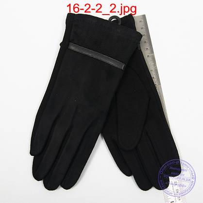 Оптом женские трикотажно-велюровые перчатки с плюшевой подкладкой - №16-2-2, фото 2
