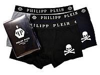 Мужское нижнее белье PHILIPP PLEIN (боксеры)