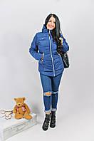 Стильная куртка женская  Юлия  48, 50, 52, 54