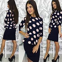 Деловое платье синяя юбка+ верх в розовый горох с баской . Арт-2401/66