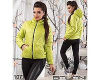 Женская   синтепоновая куртка с капюшоном   размеры 42-46
