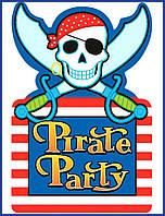 Наклейка на сок тетрапак 200мл 64х84мм Пиратская вечеринка