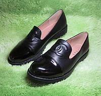 Женские элегантные туфли, фото 1