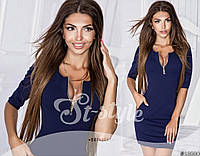 Молодежное темно-синее платье с декольте и змейкой на спине . Арт-2402/66
