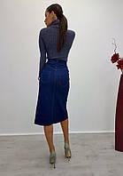 Удлиненная джинсовая юбка