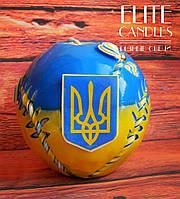 Патриотическая Резная свеча в форме шара №3014, с Гербом Украины, желто-голубого цвета