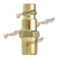 1/4 БСП евро инструмент компрессор воздушная линия сцепное устройство для шланга фитинги разъем