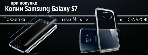 Мобильные телефоны самсунг.