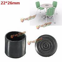 Черный стул наконечники защиты нога мебель резины