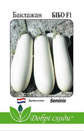 Семена баклажана Бибо F1 15шт, фото 2