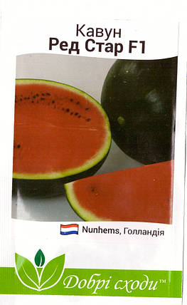 Семена арбуза Ред Стар F1 10шт ТМ ДОБРІ СХОДИ, фото 2