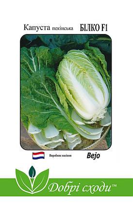Семена капусты пекинской Билко F1 20шт, фото 2