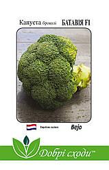 Семена капусты брокколи Батавия F1 20шт