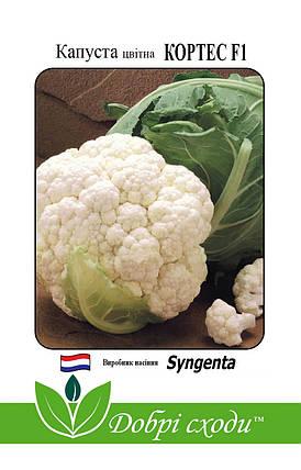 Семена капусты цветной Кортес F1 15шт ТМ ДОБРІ СХОДИ, фото 2