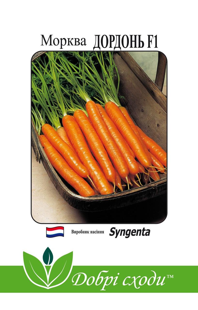 Семена моркови Дордонь F1 300шт ТМ ДОБРІ СХОДИ