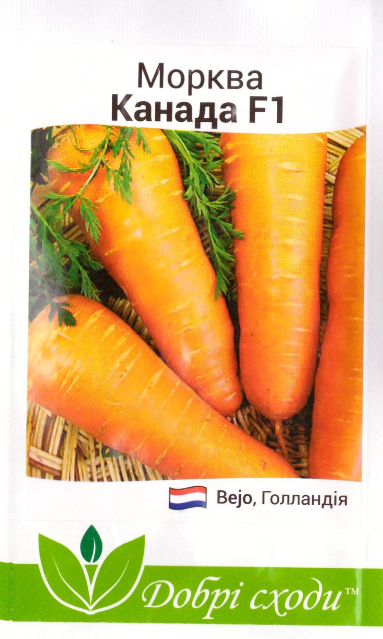 Семена моркови Канада F1 400шт ТМ ДОБРІ СХОДИ