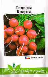 Семена редиса Кварта 3г ТМ ДОБРІ СХОДИ