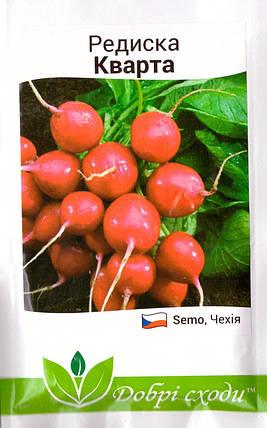 Семена редиса Кварта 3г ТМ ДОБРІ СХОДИ, фото 2