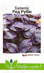Семена базилика Ред Рубин 0,2 ТМ ДОБРІ СХОДИ