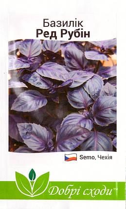 Семена базилика Ред Рубин 0,2 ТМ ДОБРІ СХОДИ, фото 2