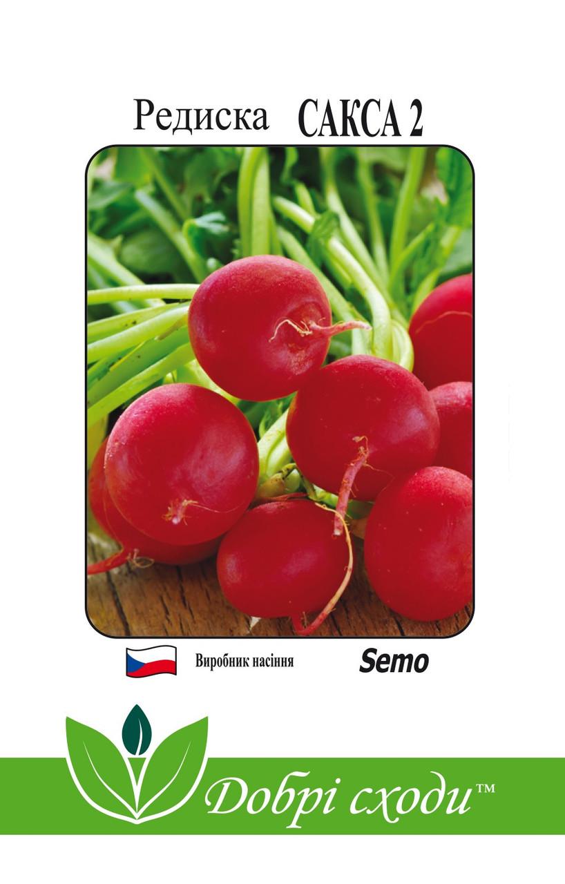 Семена редиса Сакса 2 10г ТМ ДОБРІ СХОДИ