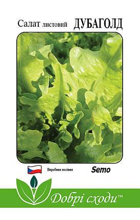Семена салата Дубаголд 30шт ТМ ДОРІ СХОДИ, фото 2