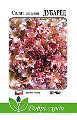 Семена салата Дубаред 30шт