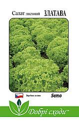 Семена салата Златава 30шт