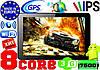 Планшет телефон GOCLEVER Aries 8 ядер, экран 10,GPS, SIM, 3G