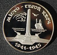 Украина 200000 карбованцев 1995 г Керчь, фото 1