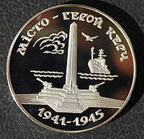 Украина 200000 карбованцев 1995 г Керчь