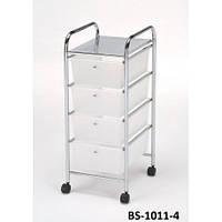 Система хранения BS-1011-4 W Onder Mebli