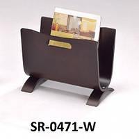 Газетница SR-0471 W Onder Metal