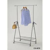 Стойка для одежды CH-4678 Onder Metal