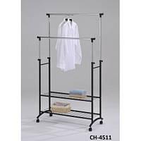 Стойка для одежды CH-4511 Onder Metal