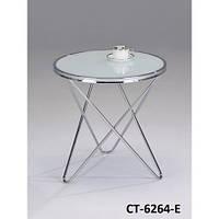 Столик кофейный ST-6264-Е Onder Metall