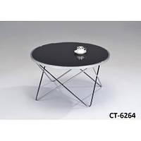 Столик кофейный ST-6264 Onder Metall