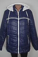 Демисезонная женская куртка 52,54,56,58,60р