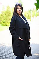 Женское пальто кашемировое № 950 маг.