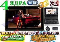 ХИТ 2016 GALAXY TAB HD 6 ЯДЕР, 3G+ЧЕХОЛ в ПОДАРОК!