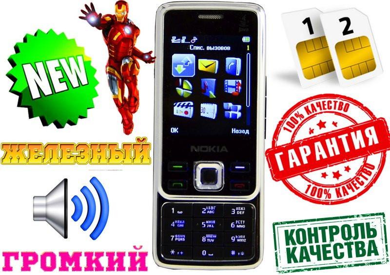 СУПЕР! Nokia 6300, 2 СИМ, корпус металл, фонарик!