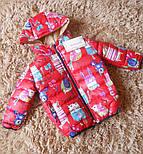 Детская стильная демисезонная куртка (4 принта), фото 3